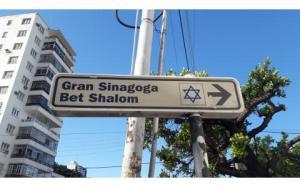54judaic tourism - cuba synagogue beth shalom
